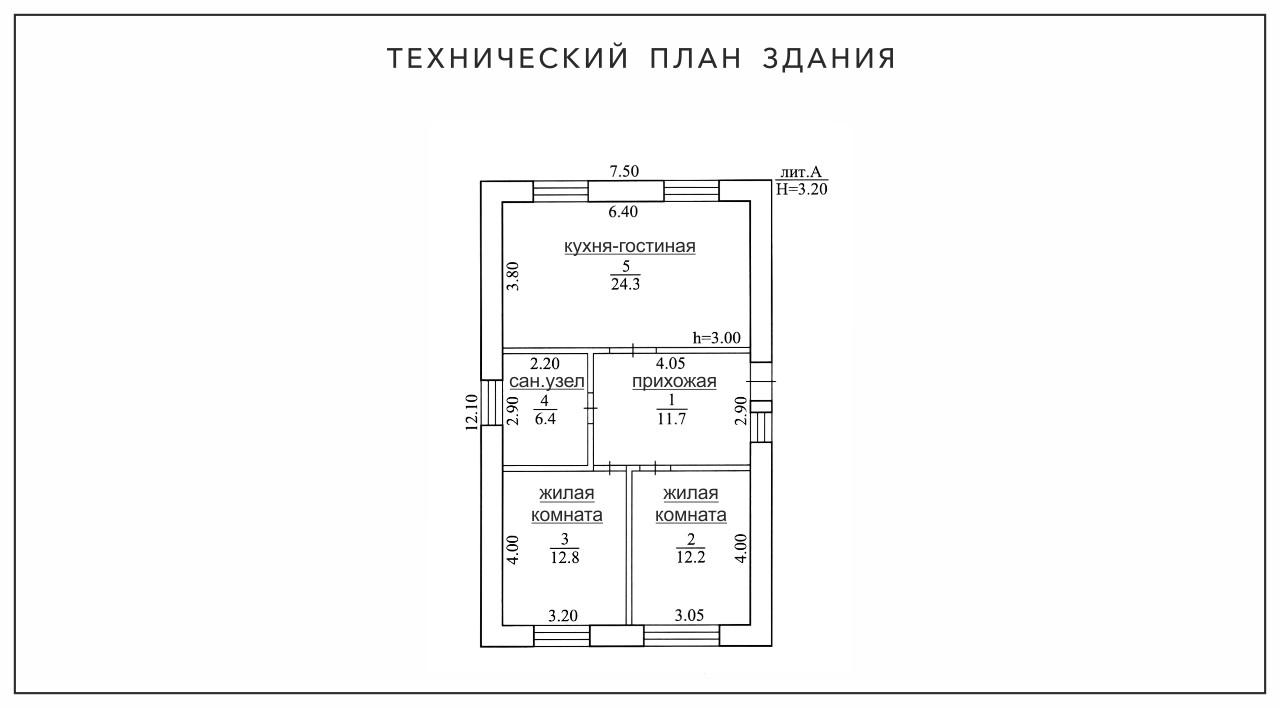 Планировка дом одноэтажный